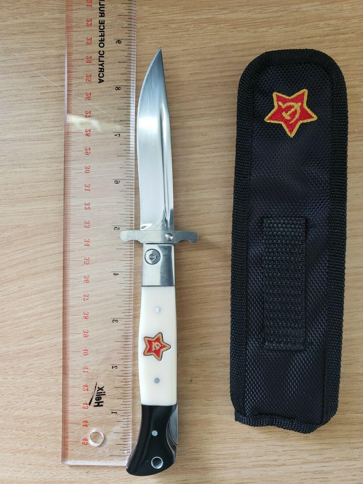 **US SELLER** Russian NKVD Pocket Knife